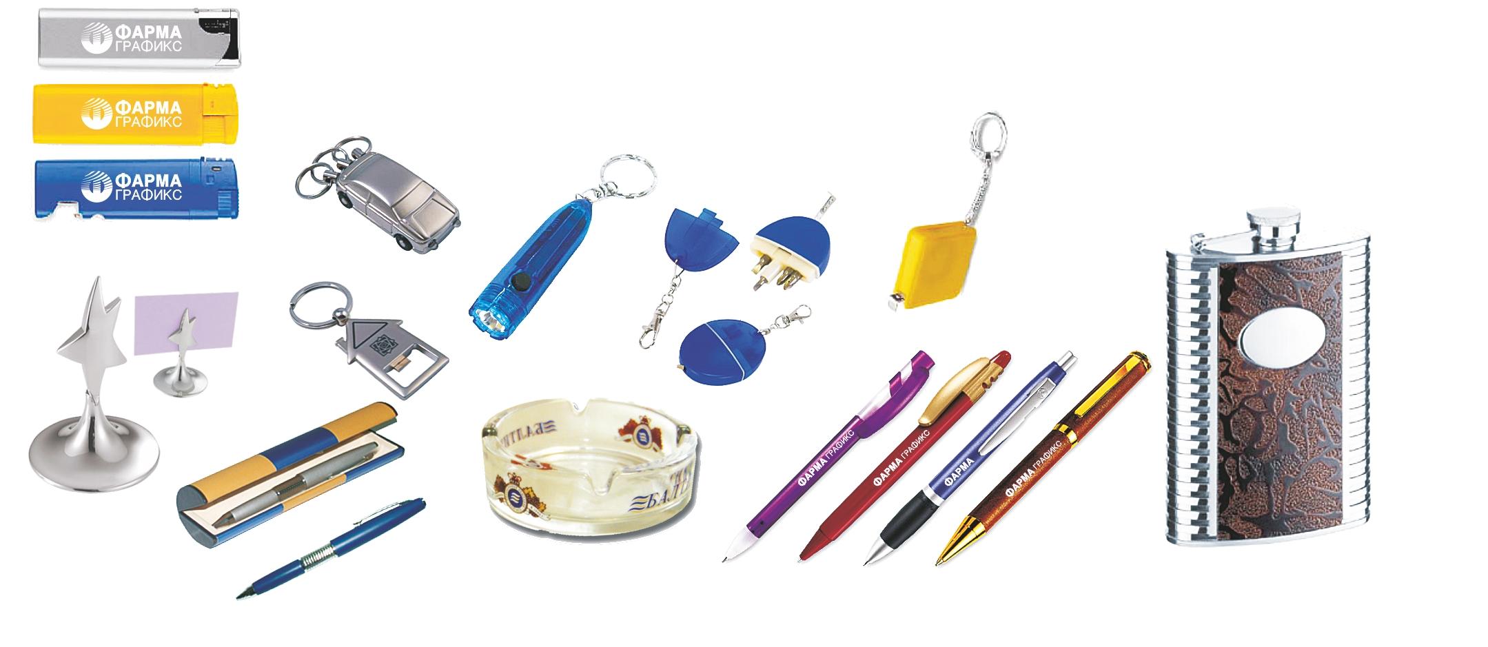 Бизнес подарки сувенирная продукция 20
